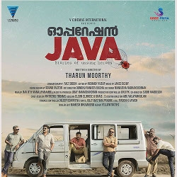 Operation Java songs