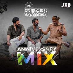 AK (Anniversary Mix) songs