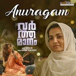 Varthamanam songs