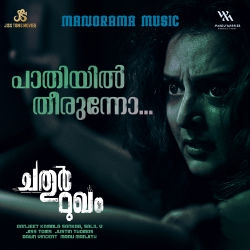 Chathurmugham songs