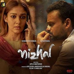 Nizhal songs