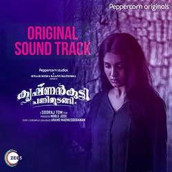 Krishnankutty Pani Thudangi (OST) songs