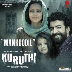 Kuruthi songs