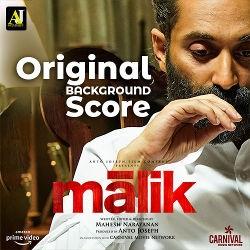 Listen to Dua songs from Malik (Original Background Score)