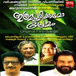 Listen to Ninne Enikkishttamaanu songs from Ethramadhurikkumo Premam