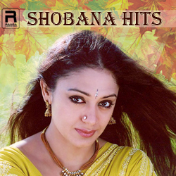 Shobana Hits songs