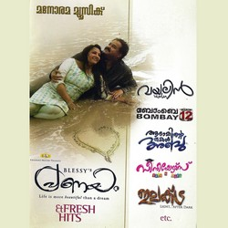 Pranayam And Fresh Hits songs