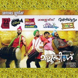 Mallu Singh And Fresh Hits songs