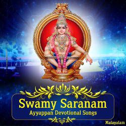 Swamy Saranam songs