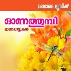 Onathumbi songs