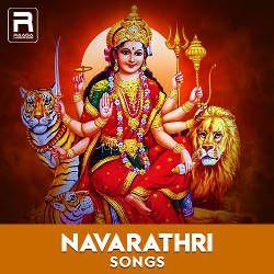 Navarathri songs