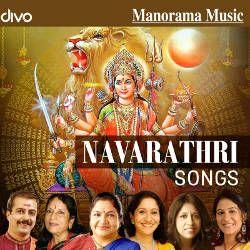 Navarathri Songs songs