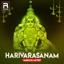 Harivarasanam (Various Artists) songs