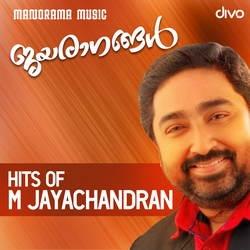 Jaya Ragangal songs