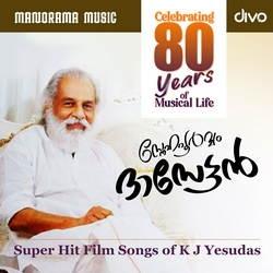 Snehapoorvam Dasettan songs
