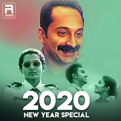 2020 ന്യൂ ഇയർ സ്പെഷ്യൽ songs