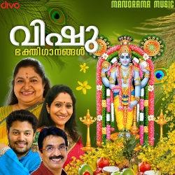 Vishu Bhakthiganangal songs