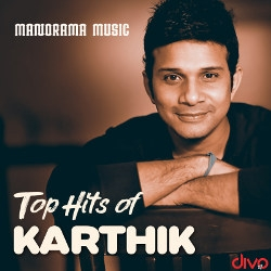 Top Hits Of Karthik songs