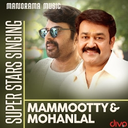 Super Stars Singing Mammootty - Mohanlal songs