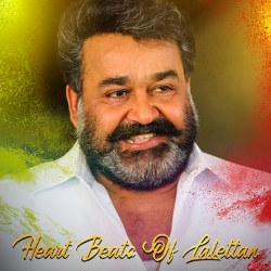 Heart Beats Of Lalettan songs