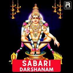 Sabari Darshanam songs