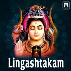 Lingashtakam songs