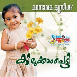 Listen to Theluthele Minnum Kannadi songs from Kilukkampetty - Vol 1