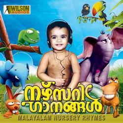 Listen to Koo Koo Koo Koo Theevandy songs from Nursery Ganangal - Vol 1