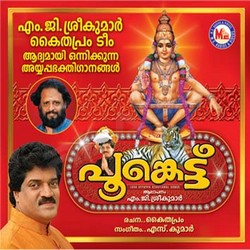 Listen to Chandragantham songs from Poonkettu