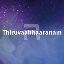 Thiruvaabhaaranam songs
