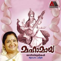 Mahamaya songs