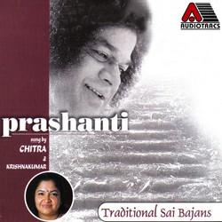 Prashanti songs
