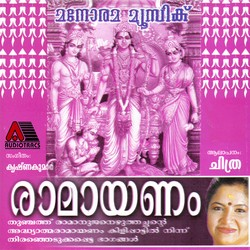Listen to Njanaho Kritharthayayen songs from Ramayanam