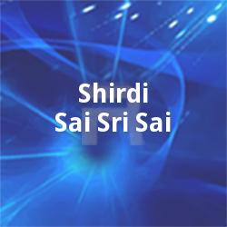 Shirdi Sai Sri Sai songs