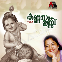 Kannanam Unni - Vol 1 songs