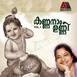കാണണം ഉണ്ണി - വോൾ 1 songs
