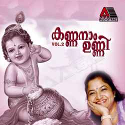 Listen to Odakuzhalum songs from Kannanam Unni - Vol 2