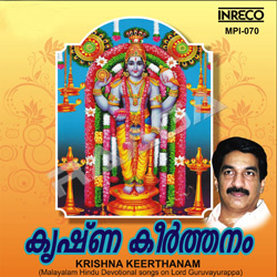Listen to Guruvayuram songs from Krishna Keerthanam