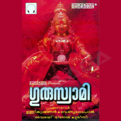Listen to Azhuthaiyum Pambaiyum songs from Guruswamy