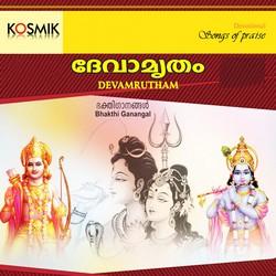 Listen to Om Hara Sankara Sambasadashiva songs from Devamrutham