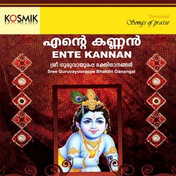 Listen to Vailkundam Pole Sangeethaazhiyil songs from Ente Kannan