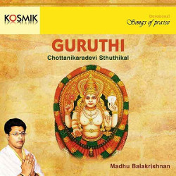 Listen to Amme Narayana songs from Guruthi