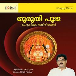 Listen to Chottanikaryamme Jagadambike songs from Guruthy Pooja