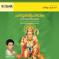 Listen to Vanarakula songs from Hanumal Prasadam