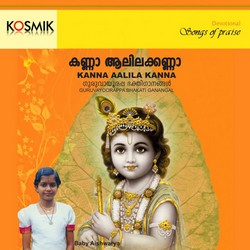 Listen to Mazhamukiloli Varnnan songs from Kanna Aalila Kanna
