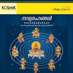 Listen to Rahudevaya Pahima (Rahu) songs from Navagrahangal