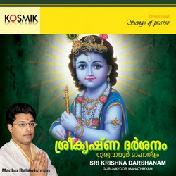 Sri Krishna Darshanam songs