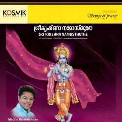 Sri Krishna Namosthuthe songs