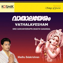 Listen to Vyasaka Kalam songs from Vathalayesham