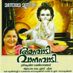 Ambadi Vanambadi songs